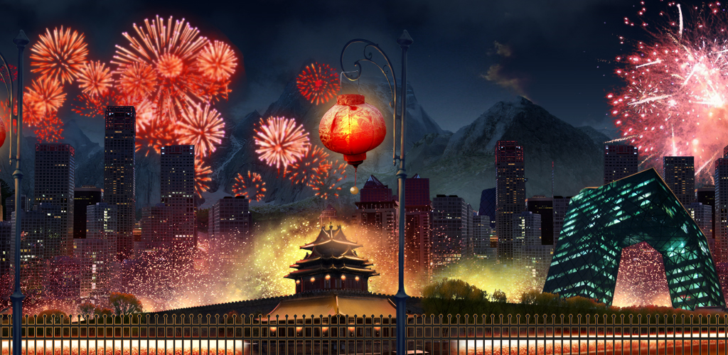 Chinese New Year Fireworks